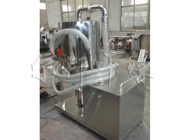 QVC系列气动式真空加料机